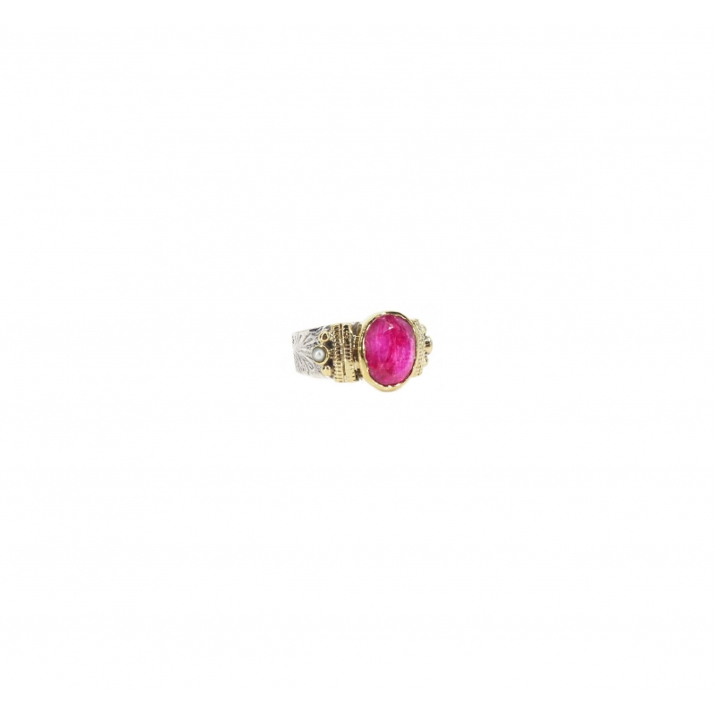 Ethnic chic Indian ruby MM...